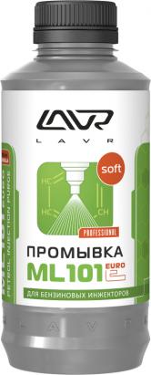 LAVR 2007 Промывка инжекторных систем LAVR ML101 EURO