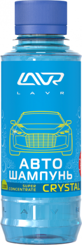 LAVR 2207 Автошампунь-суперконцентрат LAVR Auto Shampoo Super Concentrate Crystal