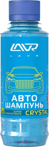LAVR 2207 Автошампунь-суперконцентрат LAVR Auto Shampoo Super Concentrate Crystal