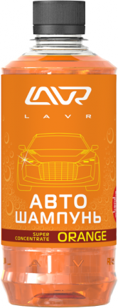 LAVR 2296 Автошампунь-суперконцентрат LAVR Auto Shampoo Super Concentrate Orange