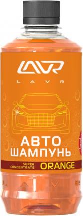 LAVR 2296 Автошампунь-суперконцентрат LAVR Auto Shampoo Super Concentrate Orange