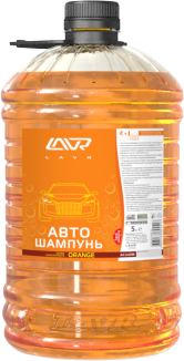 LAVR 2298 Автошампунь-суперконцентрат LAVR Auto Shampoo Super Concentrate Orange