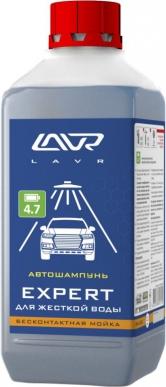 LAVR 2311 Автошампунь Expert Для жесткой воды