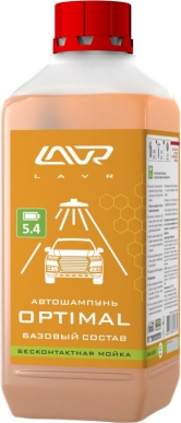 LAVR 2316 Автошампунь Optimal Базовый состав
