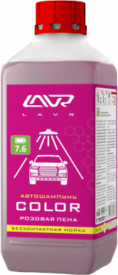 LAVR 2331 Автошампунь Color Розовая пена
