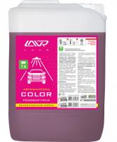 LAVR 2332 Автошампунь Color Розовая пена