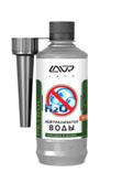 LAVR 2103 Dry Fuel нейтрализатор воды (бензин)