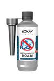 LAVR 2104 Dry Fuel нейтрализатор воды (дизель)