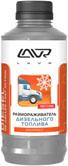 LAVR 2131Размораживатель дизельного топлива