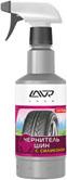 Lavr1475 Black Tier Conditioner with silicone чернитель шин силикон с триггером