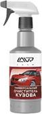 LAVR 1409 Универсальный очиститель кузова с триггером