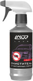 LAVR  1404-L Очиститель битумных пятен Силикон-Антикоррозия  с триггером