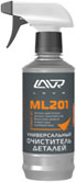 LAVR 1506 Унивверсальный очиститель деталей ML-201