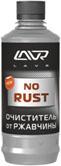 LAVR 1435 Очиститель от ржавчины No Rust fast effect