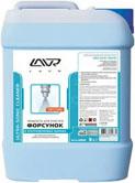 Lavr 2003 Cleaner-жидкость для очистки форсунок в ультразвуковых ваннах