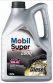 Mobil Super 2000 X1 10W40,Diesel  п/синт.  API CF