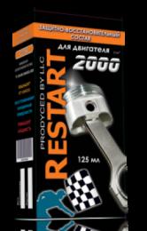 """Защитно-восстановительный состав """"RESTART 2000"""" для двигателей до 2000 см3"""