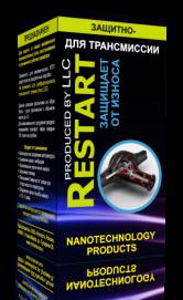 Защитно-восстановительный состав «RESTART» для трансмиссии