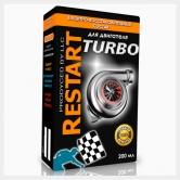 Защитно-восстановительный состав «RESTART TURBO» для двигателя