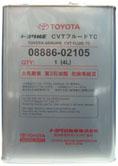 Toyota CVT Fluid
