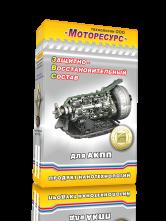 Моторесурс ЗВС для АКПП