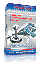 Моторесурс ЗВС для редукторов и МКПП