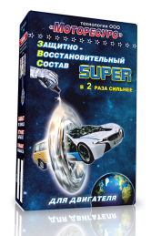 Моторесурс ЗВС д/двигателя SUPER