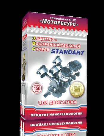 Моторесурс ЗВС д/двигателя Стандарт